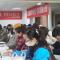 直播预告:2021贵州省考公告解读