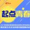2021陕西高职分类考试招生直播访谈