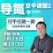#易行测晚课##2021省考##2020贵州真题言语理解#