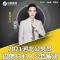#2021年河北省考公告解读#