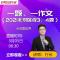 #快申论早课##2021省考##第1669期##2021北京区级3、4题#