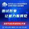24365互联网+就业直播课 3月14日(星期日)19:00—20:00 主题:《面试形象 让能力看得见——高校毕业生职业形象公开课》 主讲:北京源型悦雅教育咨询有限公司创始人、CEO,陈郁。