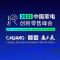 2021中国家电创新零售峰会