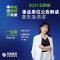 2021年云南省事业单位公告解读