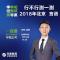 #易行测晚课##2018北京市考##言语理解与表达#