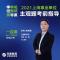2021年上海事业单位主观题考前指导