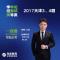 #快申论早课#2022国考#2017天津3.4