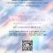 188期全国公开课《宮崎駿ー夏の日晴れた空清氧主题》