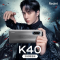 Redmi K40游戏增强版 发布会