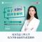 扬子大学升·综评全解析——南京信息工程大学