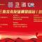 2021珠三角龙舟友谊赛容桂站(总第15站)