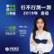 #易行测晚课##2022国考##2019年青海省考言语理解与表达#