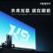 OPPO K9系列超次元发布会