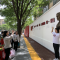 耗时3个月 全国首条红十字文化主题街区在西安雁塔落成