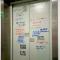#我为群众办实事 华商直播帮#记者直击!西安市未央区炕底寨小区4号楼1单元楼道卫生差
