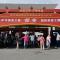 第五届丝博会陕菜国际美食节 开启逛吃模式