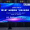 黑龙江省医院全民营养周线上线下义诊活动