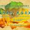 直播:2021年米林县第十四届黄牡丹藏医药文化旅游节