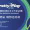 2021YONEX美舞之志女子羽毛球赛昆明站