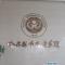 """哈尔滨市儿童医院开展 """"我心向党 医爱童心""""儿童健康教育课堂赋能孩子""""自成长""""活动。"""