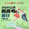 2021江苏新高考首日4小时不间断直播