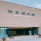 从古到今中国人在学什么?#陕西文物探探探#第32期走进陕西师范大学教育博物馆