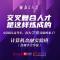 @2021高考生,南京大学学霸实验班来了——计算机金融实验班(含双学士学位)