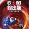 2021重庆车展带你看长城炮火炮!