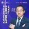 2021选择常大 圆梦龙城 丨经济学院
