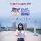 2021校花校草逛校园——南京航空航天大学