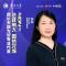 2021选择常大 圆梦龙城 丨外国语学院