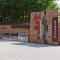 红光沟067基地:中国航天液体动力发源地实地探秘