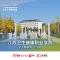 2021江苏好大学联盟 招生专家面对面-江苏卫生健康职业学院