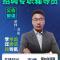 廊坊燕京职业技术学院关于2021公开专职辅导员的公告