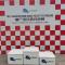 第八届CEVR环青海湖电动汽车挑战赛