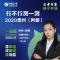 #易行测晚课##2022国考##2020贵州-判断推理#