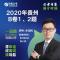 #快申论早课##2022国考##第1818期##2020贵州B卷1、2题#