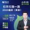 #易行测晚课##2022国考##2020年重庆省考言语理解与表达#