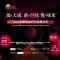 2021中国厨电行业高峰论坛
