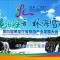 第四届黑龙江省旅游产业发展大会暨文化旅游推介会48小时融媒体直播