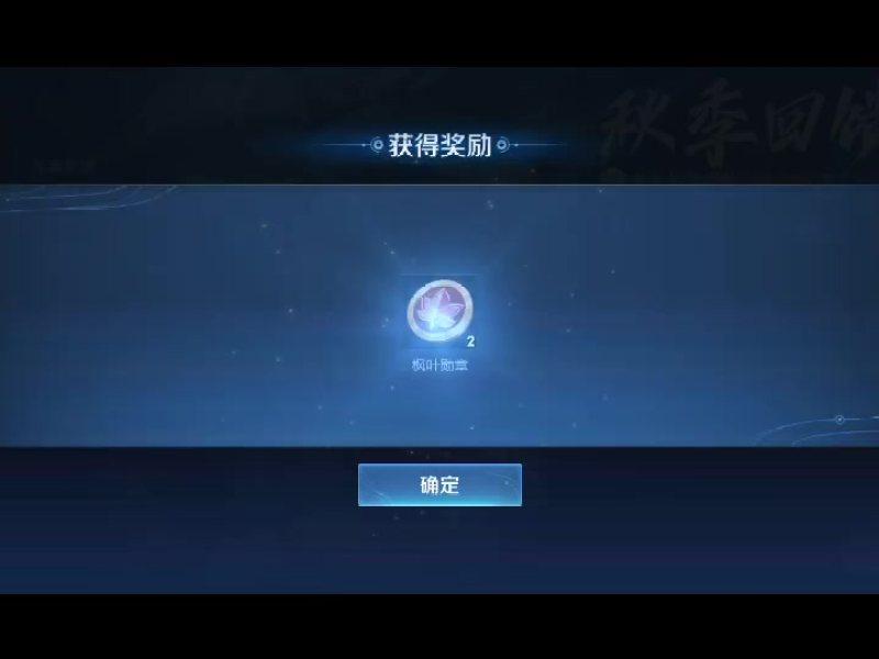 龙欣华🎸🎸正在直播