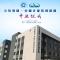 中检集团·中国计量院创新园开业仪式