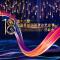 第十八届中国吴桥国际杂技艺术节|闭幕式