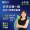 #易行测晚课##2021省考#贵州言语理解#