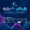 2021中国洗衣机·干衣机行业高峰论坛